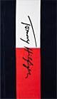 Tommy Hilfiger Strandhanddoek Pitch Blue-One Size